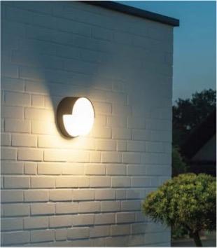 構に照明をつけて費用を抑えながら魅力ある庭を演出しませんか?